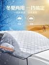 交換禮物汽車防曬罩汽車前擋風玻璃車衣車罩防曬防雪防凍罩加厚半罩半身冬季雪擋通用  LX