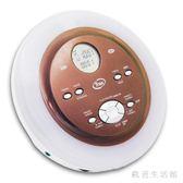 CD隨身聽  便攜式 CD機 隨身聽 CD播放機 支持英語光盤 nm12963【歐爸生活館】