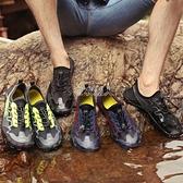 戶外溯溪鞋男速干沙灘鞋跑步機鞋季情侶釣魚游泳涉水鞋 快速出貨