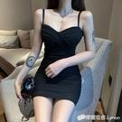 夜店女裝新款性感低胸緊身包臀吊帶打底洋裝夜場技師工作服 檸檬衣舍