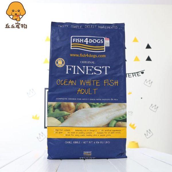 [協貿國際]Fish4Dogs海洋之星無谷深海魚成犬美毛狗糧小型犬成犬糧小顆粒6kg1包入