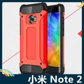 Xiaomi 小米 Note 2 金剛鐵甲保護套 軟殼 三防高散熱 四角防摔 全包款 矽膠套 手機套 手機殼