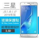 【00367】 [Samsung Gal...