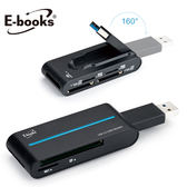 E-books超高速多合一讀卡機T27 USB3.0【愛買】