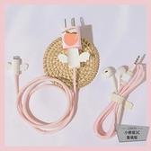 買1送1 傳輸線保護套手機充電器纏繞繩耳機線器保護線可愛卡通貼紙【小檸檬3C】