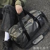 短途旅行包男手提包女出差大容量旅游包簡約行李包袋防水健身包潮 蘿莉小腳丫