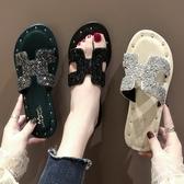 沙灘鞋 韓版2019夏季新款時尚外穿H拖鞋女水鑽港風平底一字拖沙灘涼拖女 快速出貨