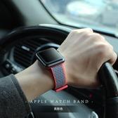 適用applewatch蘋果手錶錶帶S5回環運動代錶帶38/42/40/44mm男女