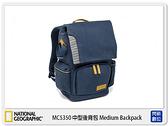 National Geographic 國家地理 NG MC5350 攝影中型後背包(NGMC5350,地中海系列)