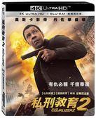 【停看聽音響唱片】【BD】私刑教育2  雙碟限定版『4K』