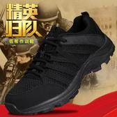 超輕低幫戰術靴 軍靴07作戰靴軍鞋男特種兵戰術鞋保安特訓軍訓鞋   LannaS
