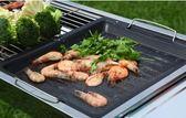 燒烤盤加厚家用不黏煎盤戶外木炭烤肉烤魚盤燒烤爐電磁爐配件工具「摩登大道」
