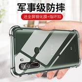 HTCU20手機殼HTCU20保護套透明軟硅膠全包邊防摔男女款【輕派工作室】