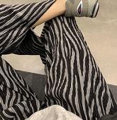 斑馬紋拖地褲女高腰垂感開叉闊腿褲休閒運動長褲【桃可可服飾】