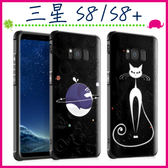 三星 Galaxy S8 S8+ 黑色浮雕背蓋 創意手機套 TPU保護套 全包邊手機殼 貓咪 個性保護殼 蝙蝠俠 軟殼