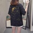 夏裝大尺碼短袖女胖mm顯瘦遮肚胖MM上衣2020新款200斤寬松半袖T恤【全館免運】