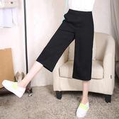 【雙12】全館大促七分垂感闊腿褲女夏薄款新款寬鬆大碼胖MM7分高腰五分休閒褲