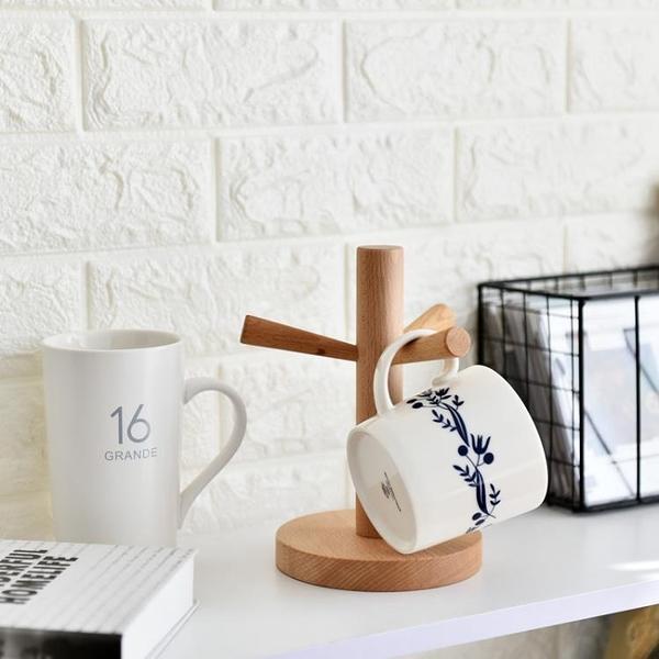 水杯架 實木制掛杯木架創意置物架簡約瀝水掛架樹叉杯子架馬克水杯架【全館免運】