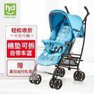 嬰兒推車可折疊四季全蓬可躺兒童手推傘車 YL-YETC128