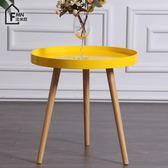 小圓桌 迷你邊幾角幾圓形茶幾北歐小茶幾黃色 松木腿WY【萬聖節8折】