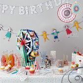 歐風繪本手拉手派對彩旗 12枚入 生日派對 節日慶典 三角彩旗 會場布置 店面布置 派對布置
