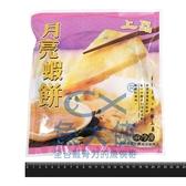 2D2B【魚大俠】FF493聚耀誠鯤-上品月亮蝦餅(2片/160g/包/含沾醬)#紫小包