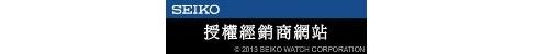 SEIKO 精工格紋風格時尚腕錶/6N76-00H0SD/SUR271P1