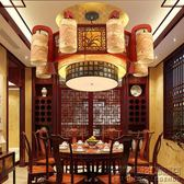 中式吊燈仿古客廳吊燈實木羊皮古典餐廳燈酒店茶樓大廳燈具中國風 英雄聯盟