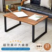 《HOPMA》工業風極簡和室桌E-T8060