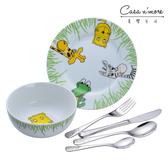 【WMF】WMF 動物園 不鏽鋼兒童餐具6件組