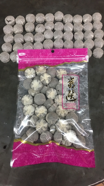 2000年普洱茶(小粒)250克 全祥茶莊 EC11