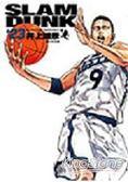灌籃高手(完全版)23