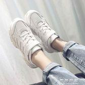 鞋子女運動鞋女韓版ulzzang休閒原宿風百搭鞋可可鞋櫃