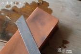 硬鋼刀專用800白剛玉磨刀石家用油石砥石類似刃黑刃 道禾生活館