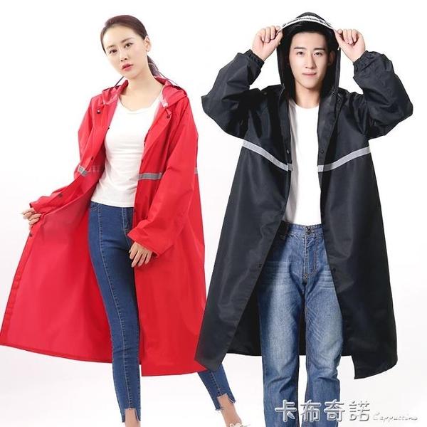男女長款徒步雨衣連體長身防水風衣加大加肥時尚戶外作訓雨衣外套 卡布奇諾