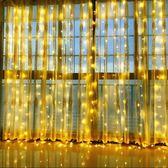 彩燈閃燈串燈滿天星星燈串主播浪漫房間臥室聖誕新年婚慶裝飾窗簾