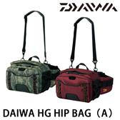 漁拓釣具 DAIWA HG(A) 酒紅 / 迷彩綠 (後腰包)