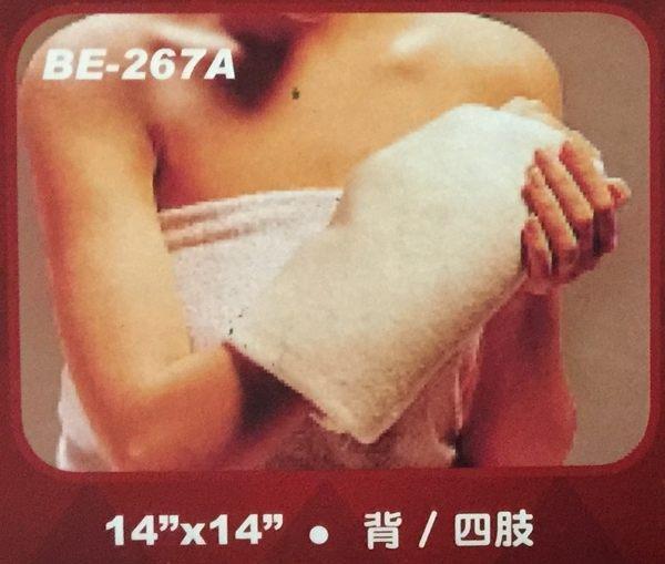 貝斯美德 電熱毯 (未滅菌) 14 X14 吋  背/四肢--熱敷墊/濕熱電毯