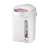原市價2490 超值特價『備長炭塗層 』 國際牌4公升微電腦熱水瓶 NC-EG4000