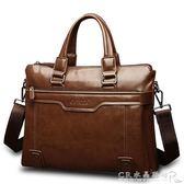 男包商務包男士包包橫款手提包側背包男公文包包電腦包斜背包 水晶鞋坊