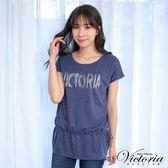 Victoria  LOGO繡釘飾落肩腰抽繩短袖T-女-深灰藍