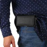 機掛腰手機皮套老人機智能機穿腰帶