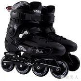 溜冰鞋 專業成人輪滑鞋花式平花鞋男女旱冰鞋直排輪初學滑冰鞋 df1748【極致男人】