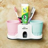 擠牙膏器全自動牙刷置物架懶人牙膏擠壓器套裝吸盤式掛架刷牙神器 2色可選滿699元88折鉅惠
