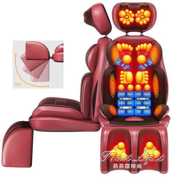 按摩器 頸部腰部肩部背部全身多功能振動椅墊家用揉捏枕頭 果果輕時尚 NMS