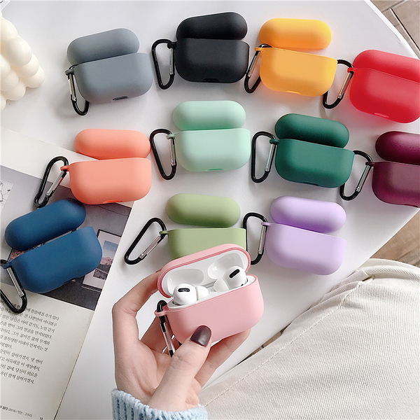 ? Airpods Pro 專用  ??台灣發貨 [ Pro 純色 ] 藍芽耳機保護套 蘋果無線耳機保護