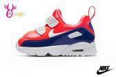 NIKE AIR MAX TINY 90 (PS) 中童 運動鞋 免綁帶 套入式 休閒運動鞋 P7026#橘藍◆OSOME奧森鞋業
