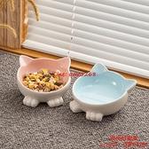 陶瓷貓碗貓咪食盆保護頸椎防打翻斜口水碗小型犬寵物用品狗碗【時尚好家風】