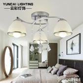簡約現代創意LED吸頂吊燈藝術水晶3頭5頭兒童房餐廳臥室客廳玻璃 js7039『Pink領袖衣社』