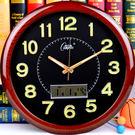 夜光掛鐘靜音大號鐘表萬年歷客廳臥室掛表創意時鐘石英鐘表 巴黎時尚